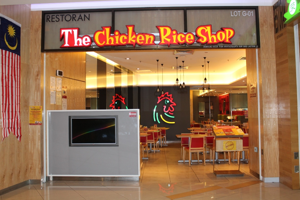 strategy chicken rice shop Plan, shop, pack list: fried rice with chicken ingredients • vegetable oil • 3 cups cooked brown rice • 1 carrot • 1 green pepper (½ used in recipe.